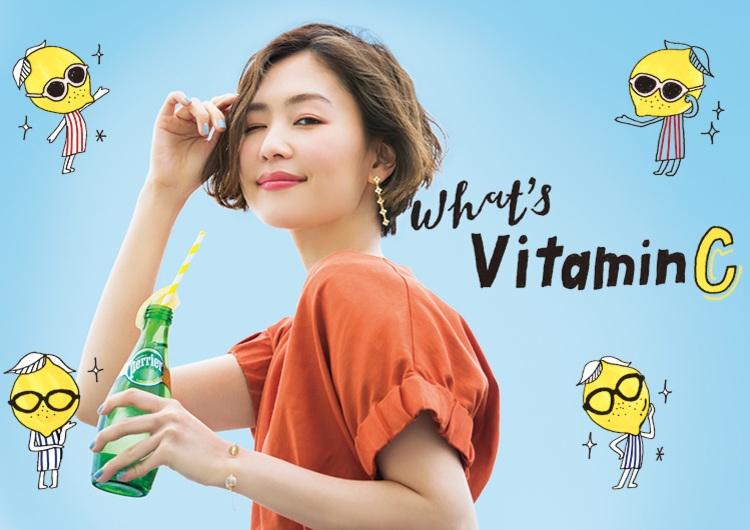 やっぱりスゴい!ビタミンC最強伝説♡美容や健康に効く注目アイテム&摂取法まとめ