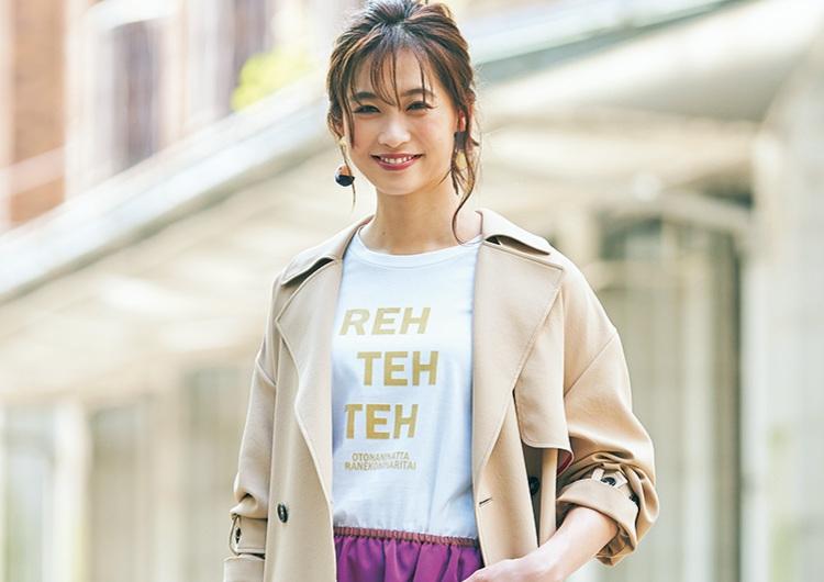 変形トレンチコートは着映え力抜群で脚長効果も♡キレイ色スカートの細見えコーデ
