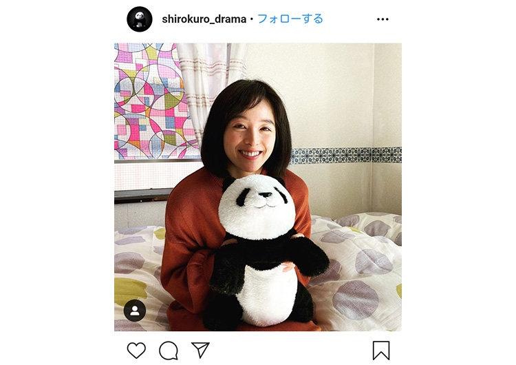 ドラマ『シロでもクロでもない世界で、パンダは笑う。』インスタグラムより
