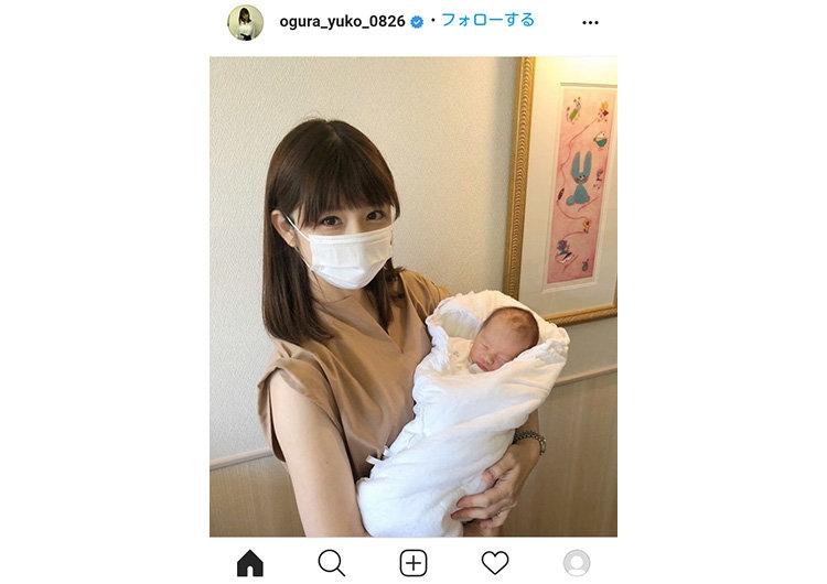 小倉優子インスタグラムより
