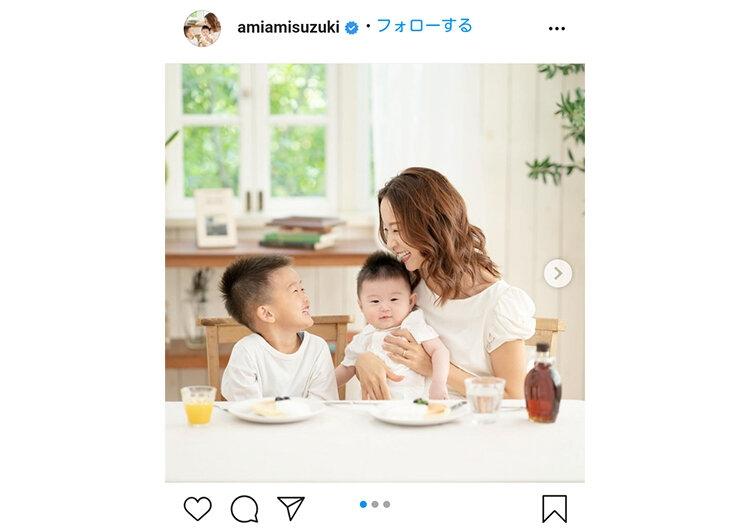 鈴木亜美インスタグラムより