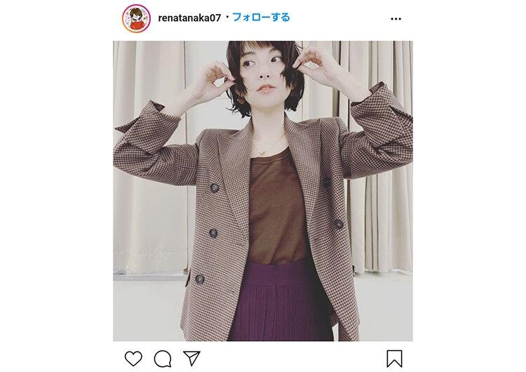 田中麗奈インスタグラムより