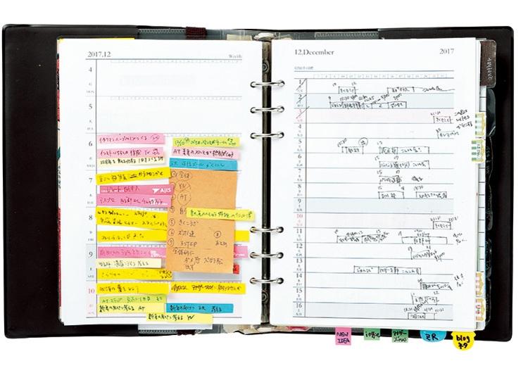 手帳の達人【秘】テクニック!ふせんを使った〝やりたいこと全部やる〟手帳術とは?