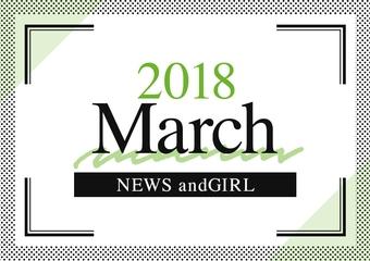 NEWS andGIRL 2018年3月