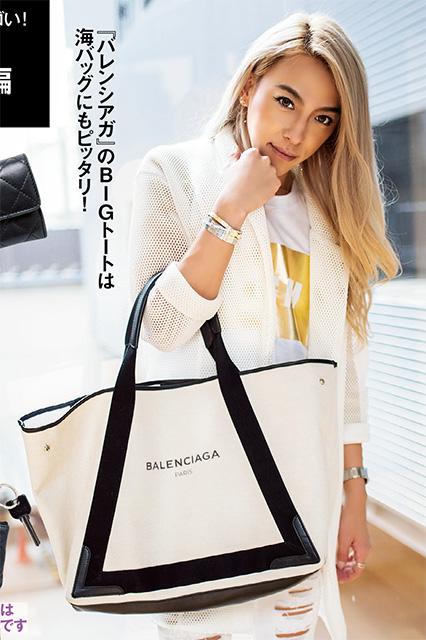 謎の美男子GENKINGがバッグの中身を披露、圧巻のブランド尽くし! andGIRL M,ON! Press