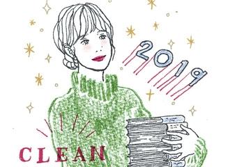 引き寄せの法則♡新年に願いを叶えるため年末中にやったほうがいいことオススメ2選