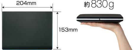 portabook01