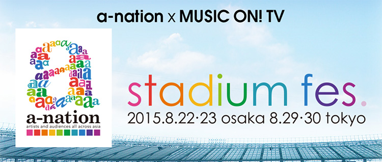a-nation stadium fes. 2015