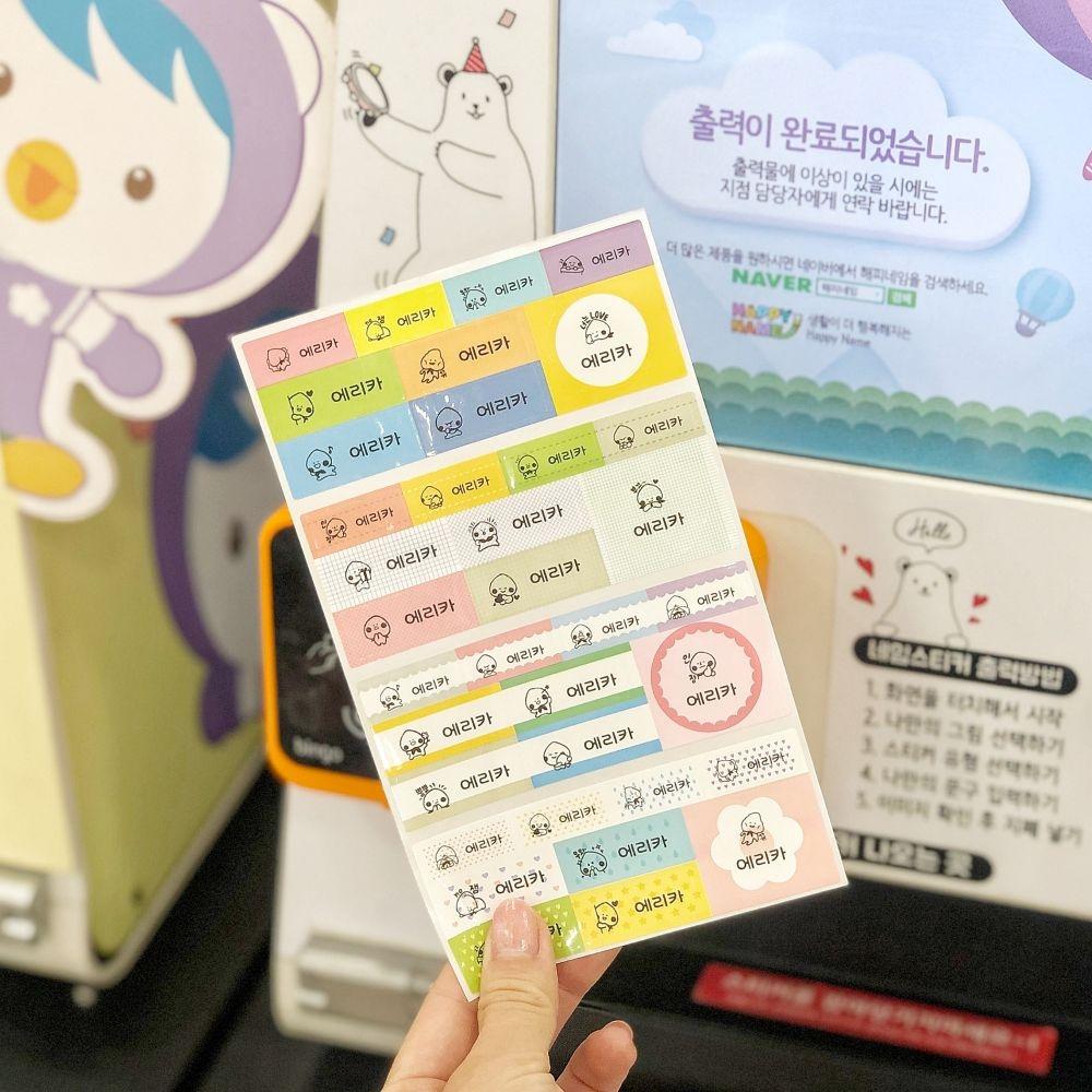 明洞(ミョンドン)で絶対ゲットしたい!韓国・ダイソーで100円で作れるハングルの名前入りシール