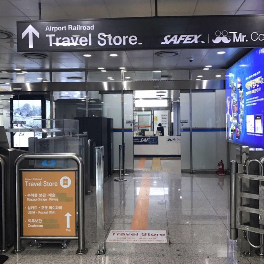 韓国旅行は空港から手ぶらに!スーツケース配送がとっても便利!