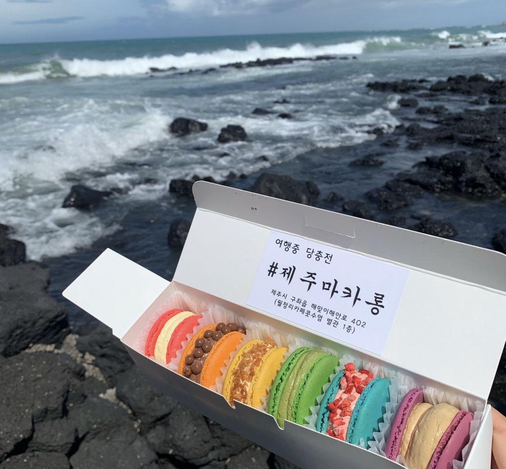 韓国・済州(チェジュ)島 インスタ映えするオススメ!オーシャンビューカフェ3選