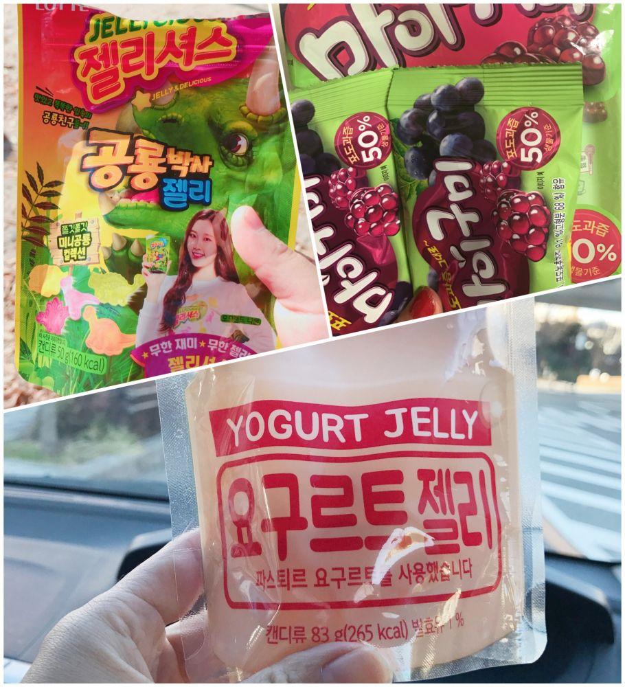 韓国で人気おやつといえばグミ!3種類食べ比べ