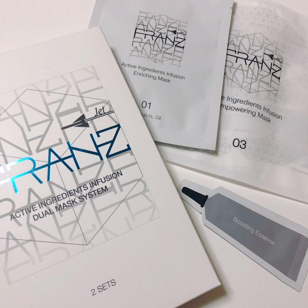 電流が流れるマスク?!「FRANTZ jet」微細電流マスクで韓国最先端美容を取り入れよう♡