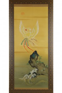 火の鳥蓬莱山図,Phoeni