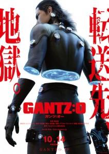 僕が多分世界一楽しみにしています」( 原作者 奥浩哉よりコメント ) (C)奥浩哉/集英社・「GANTZ:O」製作委員会