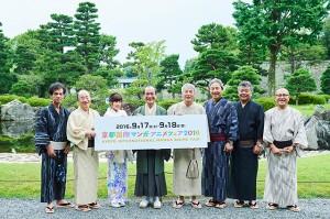 「京まふ」の「最新情報記者発表会」に登壇した、水瀬いのりさん(左から3番目)、門川大作さん(4番目)、松谷孝征さん(5番目)