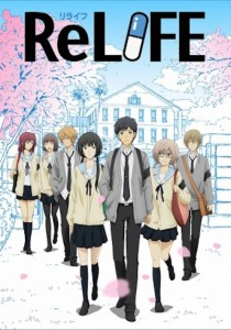 ReLIFE,