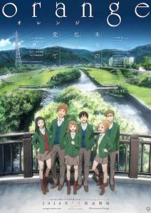 TVアニメ「orange」 (c)高野苺・双葉社/orange製作委員会